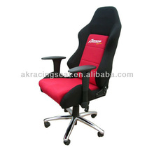 racing style cloth cover executive conference office chair