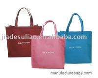 Collapsible shopping bags/Ball shopping bag/Heavy duty shopping bags