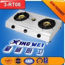 2012 hot sale Gas burner 3-RT08