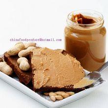 Peanut Condiment