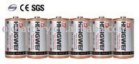 Carbon Zinc Battery Pack R20 D 1.5V 6/S