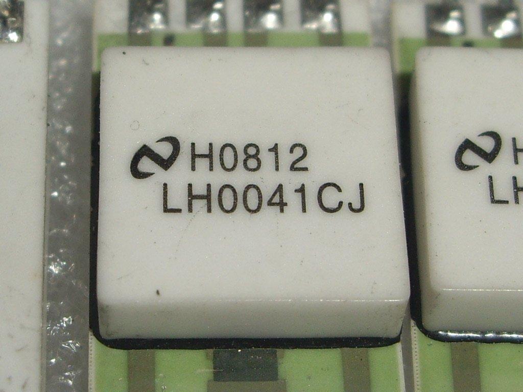 IC LH0041CJ