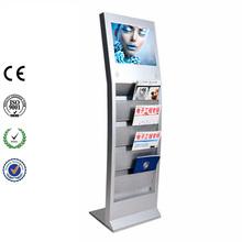 17 inch Digital Floor Stand Indoor LCD Signboard