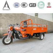 200CC Engine Three Wheel Motorcycle