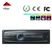 1din hot sell car mp3 player
