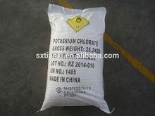Potassium chlorate KClO3 CAS NO# 3811-04-9