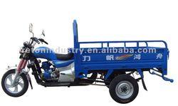 three wheel motorcycle(HZ150ZH-3)