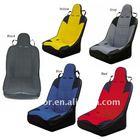 handicap/luxury car seats