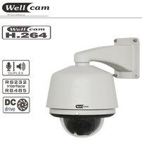 H.264 High Speed IP PTZ Weatherproof Security Camera