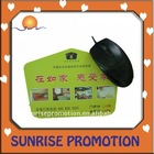 Round PVC Adversting Mouse Mat