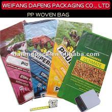 filler multilayer pp laminated raschel weaving bag 40kg for fertilizer