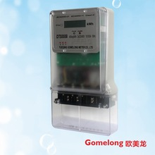 DTS5558 3 phase digital kwh meter