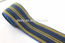 Elastic Band for Sofa,Clothing,elastic narrow fabric|trade assurance supplier