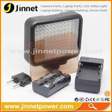 Professional Photography Lighting for Video Stuido LED-5009