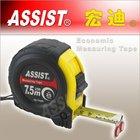 56 pipe measuring tool measure tape
