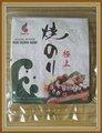 4.9oz yaki nori sushi