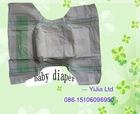 disposable baby dream/joy/love diapers