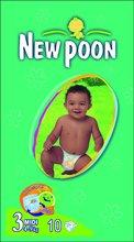 print PE bottom film disposable baby diaper