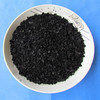 8*16 mesh Nut shell activated carbon for water treatment,manufacturer supply nut shell activated carbon