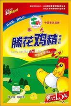 chicken powder/chicken soup powder