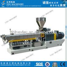 10-2000KG/H PP/PE Plastic Film Pelletizing Line Recycle Machine