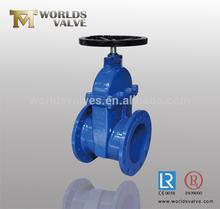 JIS standard resilient seated non rising stem gate valve