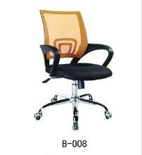 Mini training room chair