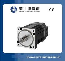 220v low cost servo motor basic brushless motor 750w