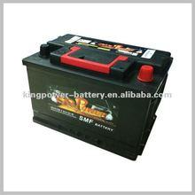 Car Battery 57540MF