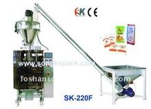automatic powder packing machine (SK-220F)