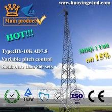 Camping wind turbine for CE IEC61400-2 standard 10KW Small Wind Generators