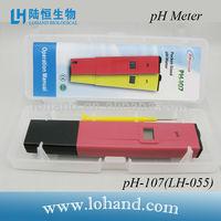 0.1 accuracy cheap aquarium easy using pH meter