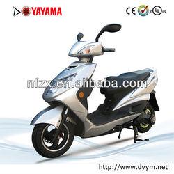 125cc fuel motorcycle