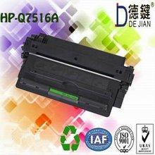 Compatible Toner Cartridge for HP Q7516A