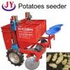 2014 hot sale 2MB-2/1 potatoes seeder,sweet potato planter
