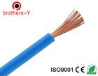 Copper wire 2.5 sq mm BVV Power Cable