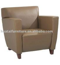 Lounge single sofa chair
