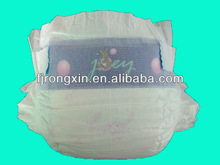 RONGXIN baby diapers in bales