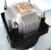 Hot selling! CPU cooler fan ,heat sink with copper insert(intel LGA 775 series applicated)