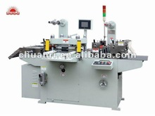 Full Auto Die Cutting Machine For Blank Label And Printed Label