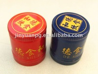 bottle cap with liner
