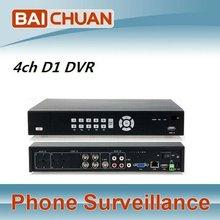 4 channel Standalone DVR