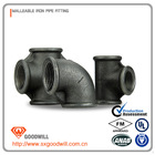 Malleable pipe fittings & Carbon steel pipe fittings