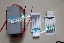 7g/h ozonator used for air purifier, air fresher and ozone machine