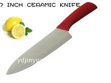 7 inch ceramic kitchen knife