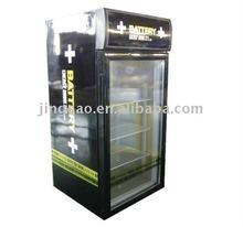 120L commercial glass door freezer