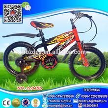 malaysia import products kids bike/kids bicycle/cycle
