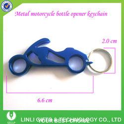 Supply promotional aluminium motorcycle bottle opener key chain gift