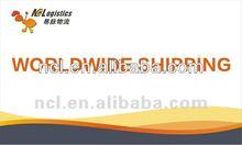shipping agency from China to Asuncion,Paraguay