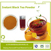 Black tea powder for ice tea